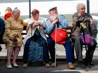 Bloomberg: в Кремле согласовали план повышения пенсионного возраста