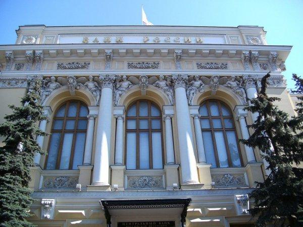 Центробанк: Ставки по ипотеке в РФ достигли исторического минимума