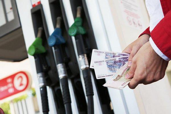 Эксперт высказался по поводу заявления Минфина об акцизах на топливо