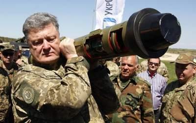 Украина отменит все ограничения на торговлю оружием
