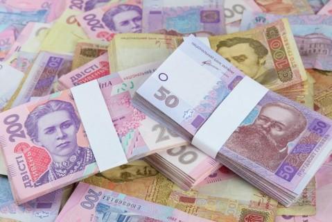 Из Тернопольского банка магическим образом исчезли 10 млн гривен