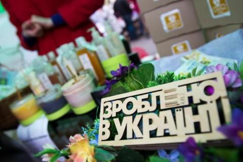 Америка отменила беспошлинный ввоз 155 украинских товаров