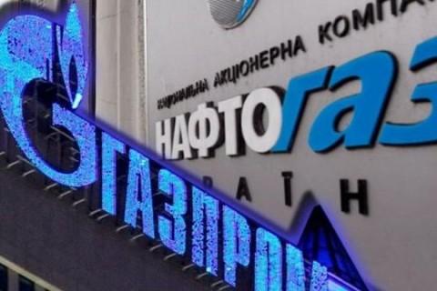 В Нидерландах арестовали имущество Газпрома для выплаты $2,6 млрд Нафтогазу