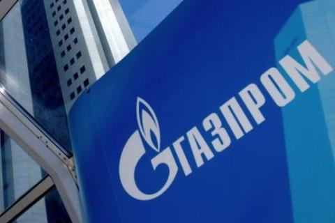 В Газпроме прокомментировали информацию об арестах голландских активов