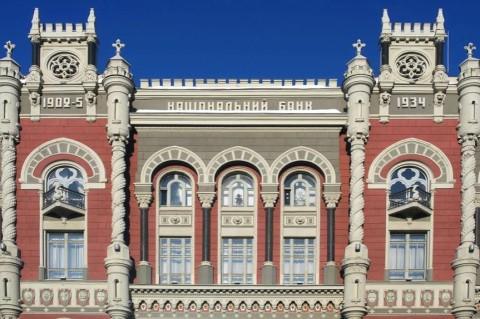 В Украине банки за месяц заработали два миллиарда гривен
