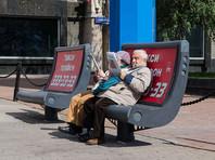 Подавляющее большинство россиян по-прежнему не хотят  повышения пенсионного возраста