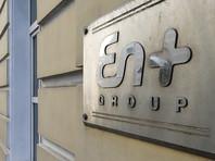 EN+ может сменить регистрацию с острова Джерси на российскую