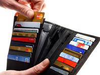 В России продолжают отказываться от наличных в пользу банковских карт