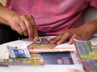 Ученые обнаружили, что соседи людей, выигравших в лотерею,  чаще других становятся банкротами