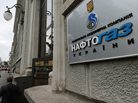 Украина начала взыскание средств