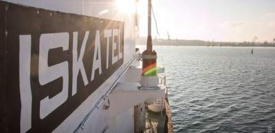 Украина начинает новые поиски нефти и газа в Черном море