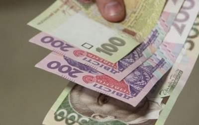 Украинцам могут поднять минимальную зарплату уже к концу года