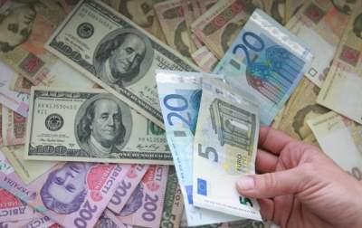 Курс продажи евро резко повысился