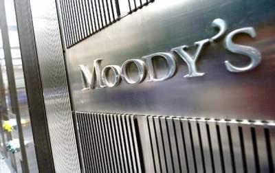 Аналитики Moody's ожидают роста украинской банковской системы