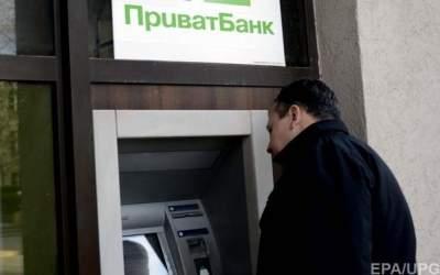 Все банкоматы ПриватБанка снова работают