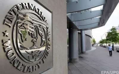 МВФ одобрил план Украины по Антикоррупционному суду