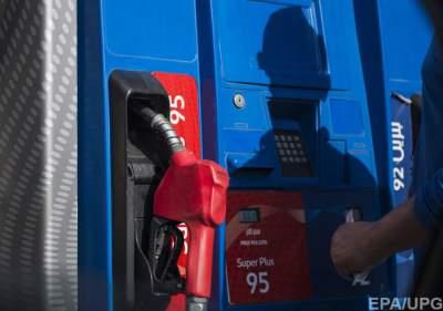 Опубликован рейтинг стран мира по уровню цен на бензин