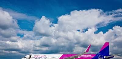 Wizz Air объявила об открытии нового рейса из Харькова