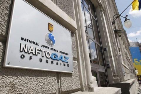 Нафтогаз в первой половине июля ожидает решения суда по транзитному делу Газпрома