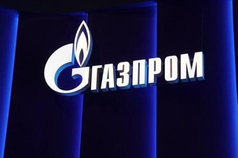 В Газпроме отрицают возобновление ареста активов в Швейцарии