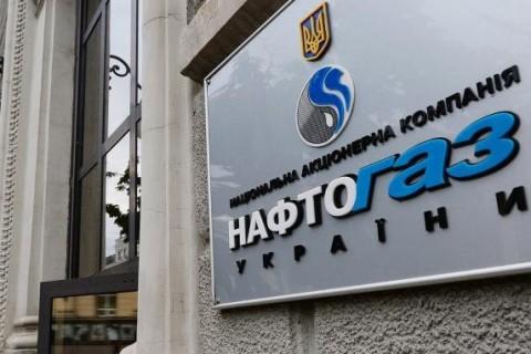 В Нафтогазе озвучили предложение РФ по транзиту газа