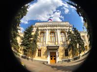 Готовятся поправки, разрешающие российскому ЦБ проводить проверки  банков в стиле