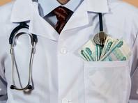 Российские врачи за год получили от иностранных фармкомпаний более 3,3 млрд рублей, подсчитал РБК