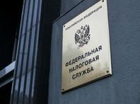 ФНС хочет получать отчет о счетах россиян вне специальных проверок, узнал
