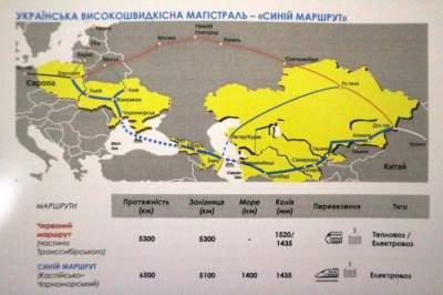 Китайцы презентовали концепцию жд сообщения с Европой через Украину