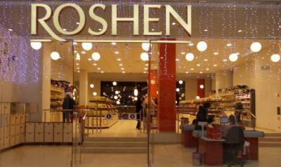 Roshen отсудила у киевского завода права на торт