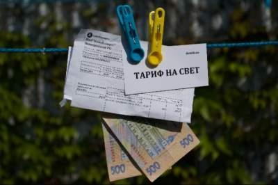 Стало известно, когда в Украине может подорожать электричество