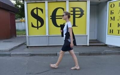Курс евро резко повысился: более чем на гривну за день