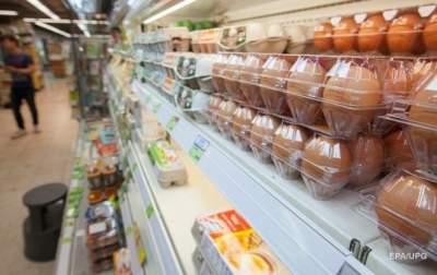 В Украине снизились цены на ряд социальных продуктов