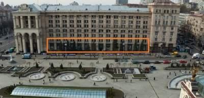 Rozetka арендовала часть Главпочтамта в центре Киева