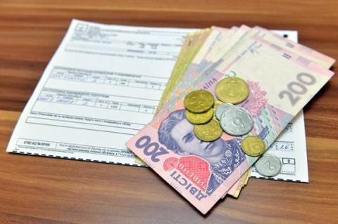 В Украине долги за коммуналку превысили 35 млрд гривен