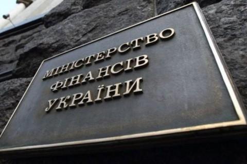 В Украине собираются усилить контроль за денежными переводами
