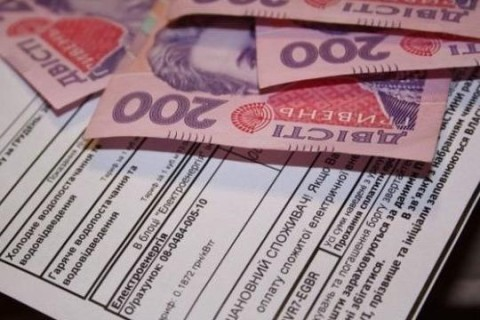 В Украине расходы на субсидии снизились в четыре раза