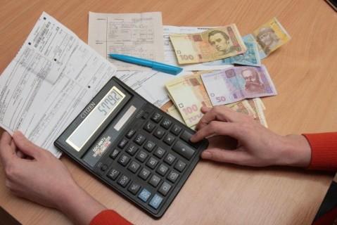 Правительство отменило субсидии для части украинцев