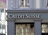 Банк Credit Suisse объявил, что не замораживал российские активы на