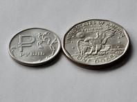 На фоне сообщений о новых санкциях против РФ курс доллара превысил 66 рублей