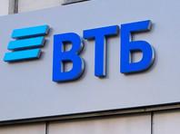 Группа ВТБ договорилась о покупке банка