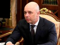 Силуанов: ослабление рубля из-за санкций может привести к росту инфляции до 3%