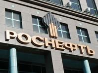 Роснефть начала обратный выкуп акций на 2 миллиарда долларов