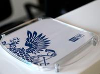Оплатить таможенные пошлины за посылки из-за границы скоро можно будет через