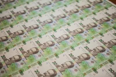 В НБУ рассказали, когда в обращении появятся новые 20 грн