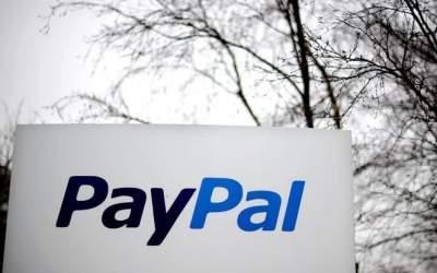 Нацбанк пошел навстречу международным платежным системам
