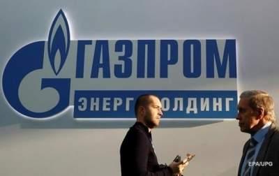 Представители Газпром не явились на трехсторонние переговоры