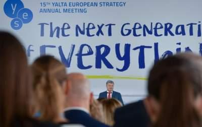 Капитальные инвестиции в Украину выросли