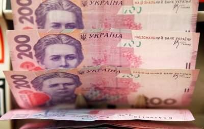 В Минфине объяснили уменьшение средств казначейства