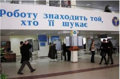 В Украине изменили порядок регистрации безработных